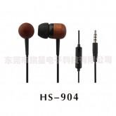 HS-904