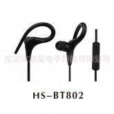 HS-BT802