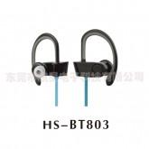 HS-BT803