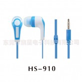 Woostar earphone HS-910