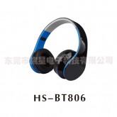 HS-BT806