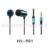 HS-901
