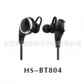 HS-BT804