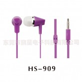 Woostar earphone HS-909