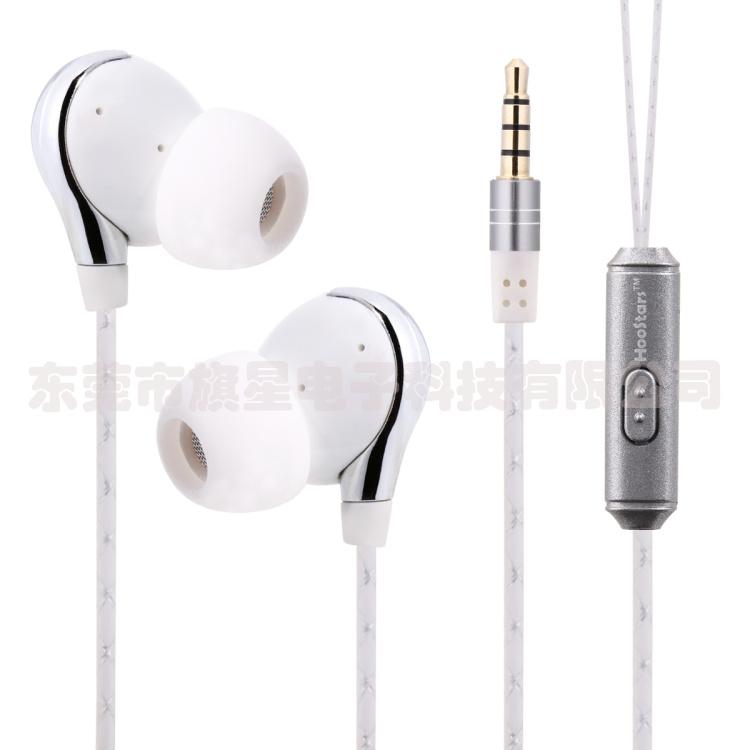 Hoostars earphone HS-102