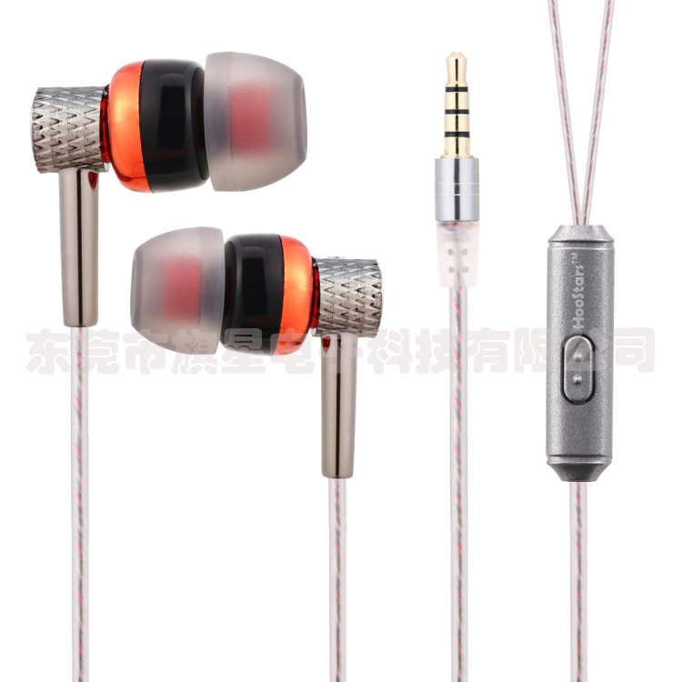 Hoostars earphone HS-105