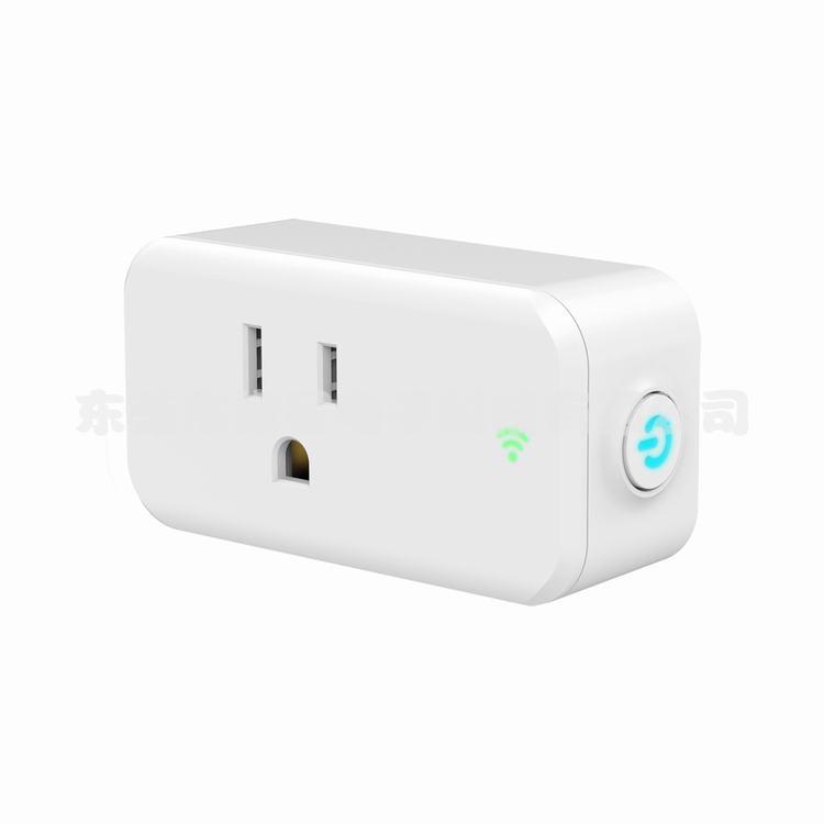旗星智能WIFI插座带电量统计W-US002S