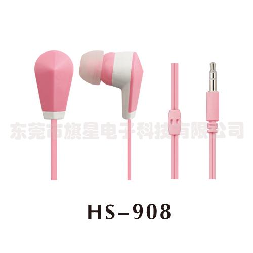 HW-399M
